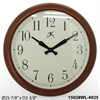 Infinity Instruments The Executive Large Executive Wall Clock w/ Large Numbers