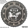 "Infinity Instruments Fresh Milk 24"" Fresh Milk Wall Clock"