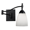 Celina 1 Light Sconce In Dark Rust And Simple White