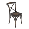Sterling Antique Rattan Side Chair