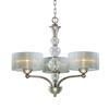 ELK lighting Alexis 3 Light Chandelier In Antique Silver