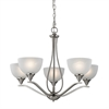 Cornerstone Bristol Lane 5 Light Chandelier