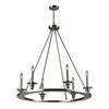 ELK lighting Port Solerno 6 Light Chandelier In Satin Nickel