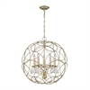 ELK lighting Chandette 5 Light Chandelier In Aged Silver