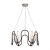 ELK lighting Continuum 6 Light Chandelier In Silvered Graphite With Polished Nickel Accents