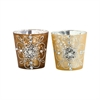 Pomeroy Gilded Lights Votives, Chocolate,Gold