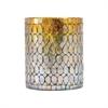 Pomeroy Capelo Vase - Small, Amber Shimmer Mosaic