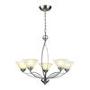 ELK lighting Elysburg 5 Light Chandelier In Satin Nickel And White Glass