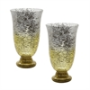 Lazy Susan Lemon Ombre Flared Vase - Set Of 2