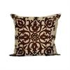 Pomeroy Marisa 20x20 Pillow, Sand,Dark Earth