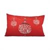 Pomeroy Very Merry Christmas 26x16 Lumbar Pillow, Red