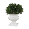 Dimond Home Jaya Bamboo Tuft Urn Gloss White