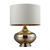 "Dimond 26"" Antique Mercury Table Lamp in Gold Antique"