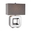 Open Cube Lamp