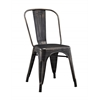 Metal Café Chair - Antique Black