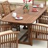 Acacia Wood Patio Dining Table - Dark Brown