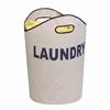 Laundry Tote, Gray
