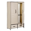 Double-Door Wardrobe With 2 Drawers, Khaki/Brown Trim