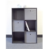 Colonial Storage Cube Black