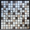 Aluminum Tile, Silver & Brown