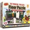 CARSON DELLOSA NUMBER TRAIN PUZZLE AGES 3-6