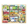MELISSA & DOUG VEHICLES MAZE