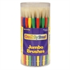 JUMBO BRUSHES CANISTER