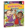 GRADE LEVEL PRACTICE BOOK & CD GR K