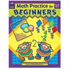 TEACHER CREATED RESOURCES MATH PRACTICE FOR BEGINNERS