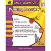 TEACHER CREATED RESOURCES DAILY WARM UPS PRINTING PRACTICE