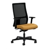 HON Ignition Mid-Back Mesh Task Chair | Synchro-Tilt | Adjustable Arms | Mustard Fabric