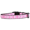 Mirage Pet Products Damask Nylon Dog Collar Medium Light Pink