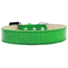 Mirage Pet Products Lincoln Plain Ice Cream Dog Collar Emerald Green Size 18