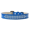 Mirage Pet Products Two Row Clear Crystal Size 16 Blue Ice Cream Dog Collar