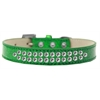 Mirage Pet Products Two Row Clear Crystal Size 12 Emerald Green Ice Cream Dog Collar