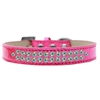 Mirage Pet Products Two Row AB Crystal Size 16 Pink Ice Cream Dog Collar