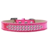 Mirage Pet Products Two Row Clear Crystal Size 14 Pink Ice Cream Dog Collar
