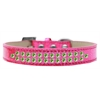 Mirage Pet Products Two Row Lime Green Crystal Size 14 Pink Ice Cream Dog Collar