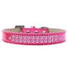 Mirage Pet Products Two Row Light Pink Crystal Size 16 Pink Ice Cream Dog Collar