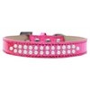 Mirage Pet Products Two Row Pearl Size 20 Pink Ice Cream Dog Collar