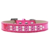 Mirage Pet Products Two Row Pearl and Pink Crystal Size 14 Pink Ice Cream Dog Collar