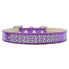 Mirage Pet Products Two Row AB Crystal Size 18 Purple Ice Cream Dog Collar