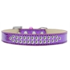 Mirage Pet Products Two Row Clear Crystal Size 16 Purple Ice Cream Dog Collar