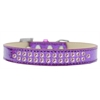 Mirage Pet Products Two Row Light Pink Crystal Size 12 Purple Ice Cream Dog Collar