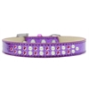 Mirage Pet Products Two Row Pearl and Pink Crystal Size 16 Purple Ice Cream Dog Collar