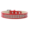 Mirage Pet Products Two Row AB Crystal Size 18 Red Ice Cream Dog Collar