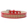 Mirage Pet Products Two Row Lime Green Crystal Size 14 Red Ice Cream Dog Collar