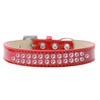 Mirage Pet Products Two Row Light Pink Crystal Size 16 Red Ice Cream Dog Collar