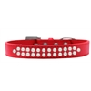 Mirage Pet Products Two Row Pearl Size 14 Red Dog Collar