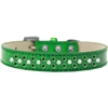 Mirage Pet Products Sprinkles Ice Cream Dog Collar Pearl and Emerald Green Crystals Size 12 Emerald Green